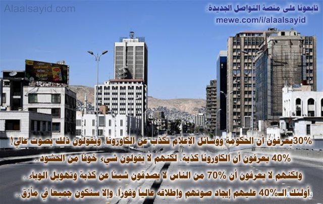 http://www.alaalsayid.com/feed/cor-40per.jpg