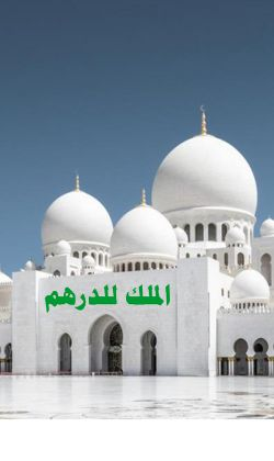 http://www.alaalsayid.com/images/articles/1515747866Grand-Mosque-s.jpg