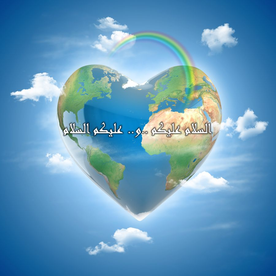 http://www.alaalsayid.com/images/articles/World-Peace.jpg