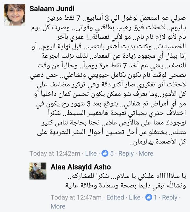 http://www.alaalsayid.com/testemonials/Salam%20Testemonial.jpg